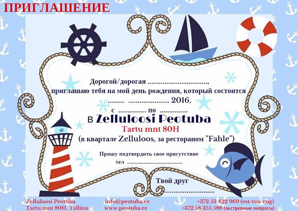 kutse rus