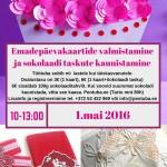 01.05.16 10.00-13.00 Изготовление открыток и украшение шоколадок ко дню матери